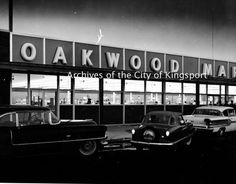 The exterior of the Oakwood Market on Eastman Road in the Green Acres Shopping Center. The grocery store opened at this location in January 1960.
