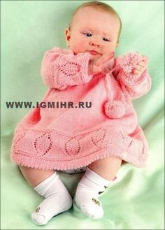 Розовое платье с ажурными узорами для малышки 4-6 месяцев. Спицы