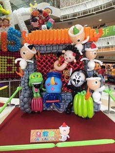 Noahs Ark Baby Shower With Lion Balloon Sculpture Decor