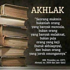 Foto Muslim Quotes, Islamic Quotes, Alhamdulillah, Hadith, Islam Ramadan, Foto Poster, Learn Islam, Islam Muslim, Self Reminder