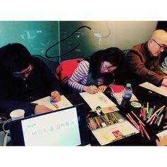 2016.01.14.  강나토즈타워  컬러랑친해지기