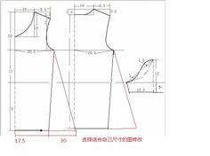 Простой шить футболки, с режущей рисунком