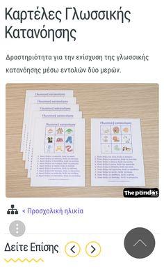 School Lessons, Coping Skills, Pre School, Special Education, Vocabulary, Kindergarten, Kids, Young Children, Boys