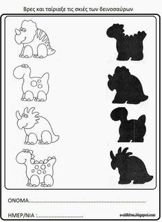 Match dinos (or anything) to their silhouettes. Use better pictures and make custom version. Dinosaur Projects, Dinosaur Crafts, Dinosaur Art, Dinosaurs Preschool, Dinosaur Activities, Preschool Worksheets, Toddler School, Pre School, Dino Craft
