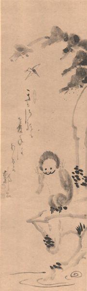 白隠(HAKUIN) photo Japanese Illustration, Japanese Artists, Buddhism, Creatures, Birds, Illustrations, Cats, Artwork, Life