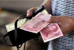 China's yuan firms on midpoint fix Pre-holiday local currency demand #PBOC SAEC #CNY 6.3729 #Dollar #FX