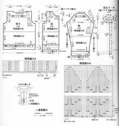 [jacket_13_chart.jpg]