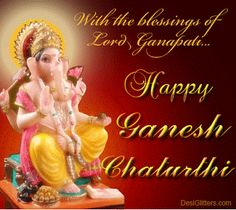 Happy Ganesh Chaturthi Animated Images for Facebook, Google Plus and Whatsapp | God Wallpaper