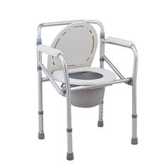 Vissco invalid folding Commode Chair is an excellent solution to ...