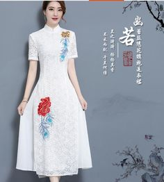 7c51b7e206640 High Quality Embroidered Vietnam ao dai Lace Cheongsam dress Summe White cheongsam  dress  Affiliate