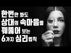 Korean English, Coding, Study, Tips, Youtube, Studio, Advice, Investigations, Learning