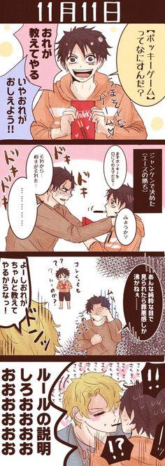 Luffy doesn't know how to play the 'pocky game', so Ace & Sabo teach him - Ace x Sabo x Luffy, AceSaboLu, ASL