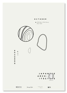 An identity created for an exhibition, Japanese Architecture: A History.An interest in Japanese Architecture is the magnetic force that brings people from around the world together to Japanese Architecture: A History. The exhibition is a movement that tr… Graphic Design Posters, Graphic Design Typography, Graphic Design Inspiration, Branding Design, Simple Poster Design, Minimalist Poster Design, Geometric Graphic, Design Packaging, Graphic Design Layouts