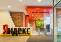 Atrium has designed the new offices of tech company Yandex located in Moscow, Russia. Atrium's project for Yandex headquarters started with a closed Arch Interior, Office Interior Design, Waiting Area, Atrium, Corporate Design, Brick, Reception, Architecture, Arquitetura