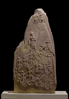 Victory Stele at Narim-sin, Iraq, found in Iran 2254-2218BCE   Louvre Museum   Paris