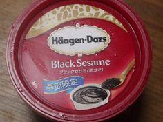 40 Haagen Dazs flavors only sold in Japan!! | tsunagu Japan #TsunaguJapan