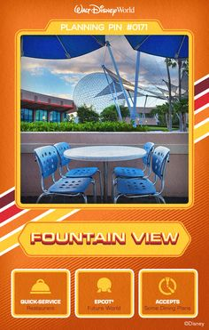 Walt Disney World Planning Pins: Fountain View