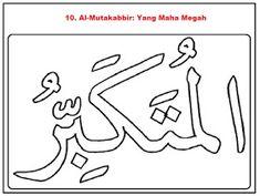 24 Gambar Kaligrafi Asma Ul Husna Terbaik Warna Kaligrafi Arab