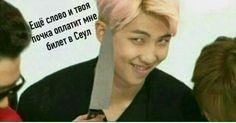 Bts Reactions, Blackpink And Bts, All The Things Meme, Cute Memes, I Love Bts, Foto Bts, Meme Faces, Stupid Memes, Bts Pictures