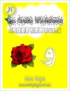 www.arabicplayground.com Fun Arabic Worksheets - Letter Wāw by Arabic Playground