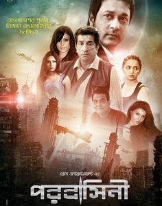 awe telugu movie free torrent download