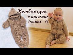 Детский комбинезон спицами с косами - часть 1/3 (штанины) - YouTube