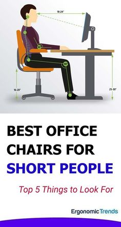 On the short side and looking for an ergonomic office chair that will actually fit you? We got you covered with the best chairs that come with short seat depth, width, and height adjustments. #officechair #shortpeople #ergonomicofficechair