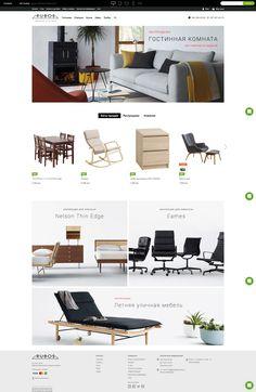 Landing, Ecommerce, Web Design, Furniture, Home Decor, Design Web, Home Furnishings, Interior Design, E Commerce