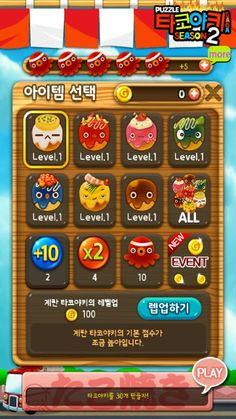 Takoyaki game