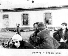 Poland, Deportation from Lublin to Majdanek camp.  The photograph is attached to the testimony of Gina Diament.