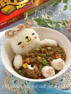 Bath time bear curry I would not eat this but it is so darn cute!Bath time bear curry I would not eat this but it is so darn cute! Kawaii Bento, Cute Bento, Cute Food, Good Food, Yummy Food, Bento Recipes, Baby Food Recipes, Bento Ideas, Food Art For Kids