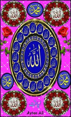 Best Islamic Images, Beautiful Islamic Quotes, Islamic Inspirational Quotes, Islamic Pictures, Allah Wallpaper, Islamic Wallpaper, Salam Image, Muslim Greeting, Mecca Kaaba