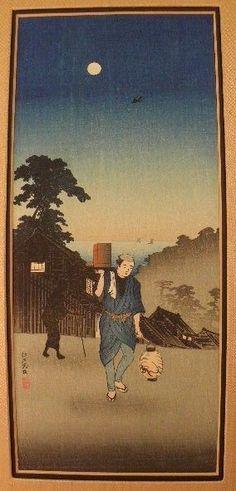 Japanese Woodblock. Japanese Woodblock Print By Takahashi Hiroaki