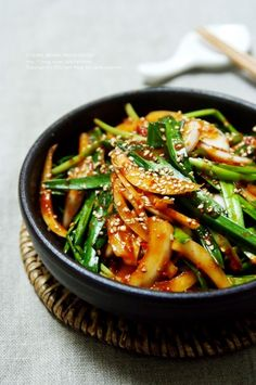부추양파무침 만들기 정말 쉬워요 : 네이버 블로그 Korean Side Dishes, Vegetarian Recipes, Cooking Recipes, Healthy Recipes, Tteokbokki Recipe, Cooking Photos, Asian Recipes, Ethnic Recipes, Vegetable Seasoning