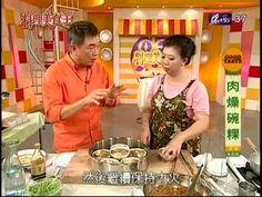 料理美食王_肉燥碗粿_蔡季芳 - YouTube