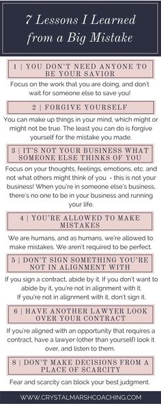 truths | how to deal with mistakes | how to forgive yourself | I messed up quotes | forgive me