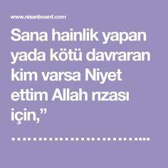 Hafiz, Allah Islam, Karma, Prayers, Life, Aspirin, Yogurt, Health, Crafts