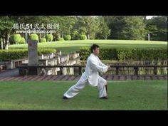 杨氏51式太极剑 (Yang-style tai chi sword 51-form) - YouTube