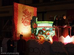 The Styrous® Viewfinder: Year of The Dragon