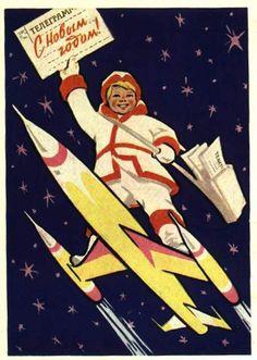 soviet unie-kerstkaart