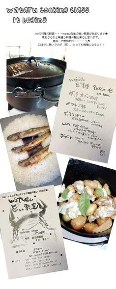 9月8日 http://ameblo.jp/maison-miyu