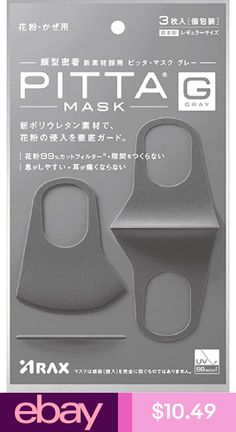 Pitta Mask Light Gray - 3 Piece Set - Adult Regular Size - Dust Pollution Pollen Mowing Outdoor Activities - Adult Regular - Easy fit - Made in Japan Mouth Mask Fashion, Fashion Face Mask, Small Sewing Projects, Sewing Hacks, Maske Halloween, Mouth Mask Design, Rave Mask, Body Mask, Facial Masks