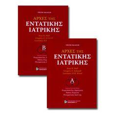 Αρχές της εντατικής θεραπείας Α και Β τόμος Kai, Cover, Books, Libros, Book, Book Illustrations, Libri, Chicken