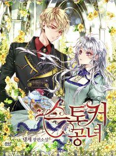 Anime W, Anime Couples Manga, Cute Anime Couples, Anime Love, Japanese Novels, Manga English, Manga Collection, Manga List, Manga Covers