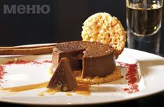 Chocolate flan with crispy almond crusts  Recipe: http://bit.ly/GQ4CLB