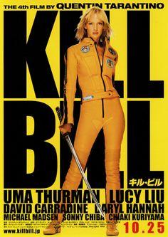 キル・ビル (2003.10.27)