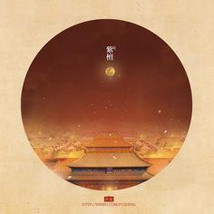 用數位繪畫表達中國傳統色彩之美 | 大人物