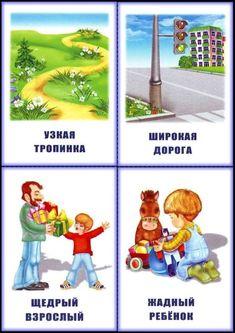 Дефектология Проф (логопед, дефектолог, психолог) — Фото | OK.RU