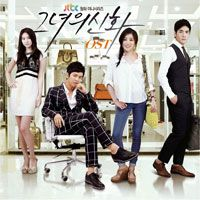 Her Legend OST Part.4 | 그녀의신화 OST Part 4 - Ost / Soundtrack, available for download at ymbulletin.blogspot.com