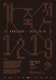 날것-날 것, 스튜디오 dogs 권기영 디자이너 Typography Poster, Graphic Design Typography, Graphic Prints, Page Design, Cover Design, Typo Poster, Text Design, Design Resume, Book Posters